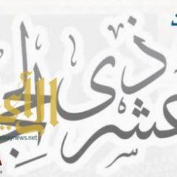 أطول سارية علم بالعالم في جدة
