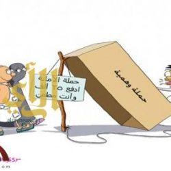 تعزية بوفاة الملازم / ناصر بن سلطان آل سلطان السهلي رحمه الله