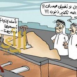 المسلمون يتوافدون إلى المسجد الحرام