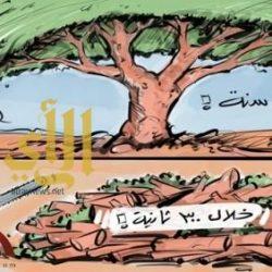 عمان تتألق بفوز تاريخي