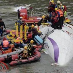 سقوط الطائرة التايوانية