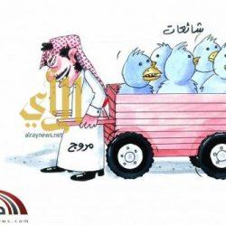 العلاقات السعودية الأمريكية