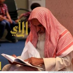 معرض الرياض للكتاب