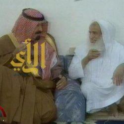 الملك عبدالله مع بعض أحفاده