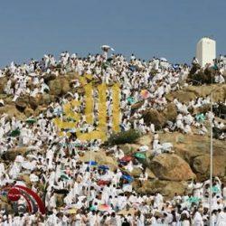 مسجد نمرة