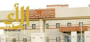 افتتاح عيادات تخصصية في مركز صحي المزاحمية