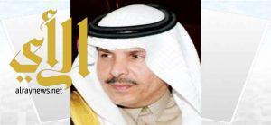مدير عام تعليم الرياض يؤكد أهمية دور مكاتب التعليم في الميدان التربوي