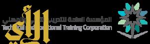 آخر فرصة للتسجيل في البرنامج التدريب المجتمعي ( أتقن ) للمرحلة الثالثة بتقنية البنات بالخرج