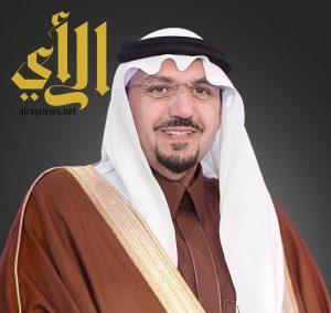 أمير القصيم يثمن جهود وإنجازات لجنة أصدقاء المرضى بعنيزة