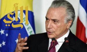 سيارة تقتحم مقر إقامة رئيس البرازيل