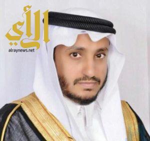المهندس  مشهور شماخي رئيساً لبلدية محافظة بيش
