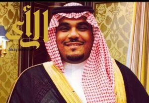 أمانة نجران ترحب بسمو الأمير تركي نائبا لأمير المنطقة
