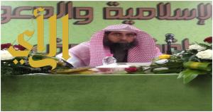 الشؤون الاسلامية بالجوف تحدد مصليات العيد