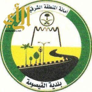 بلدية القيصومة تركب 15 لوحة مضيئة بمداخل وشوارع المدينة