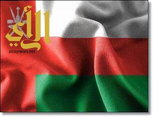 سلطنة عُمان تدين الاعتداء الإرهابي في جدة