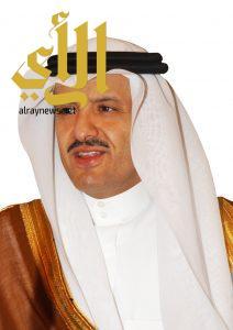 مركز الملك سلمان: ربع قرن من العطاء المثمر بالعديد من المبادرات التي تبنتها الدولة