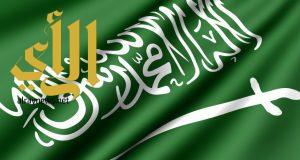 المملكة تؤكد أن حل القضية الفلسطينية يأتي على رأس أولوياتها