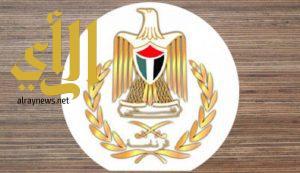 الرئاسة الفلسطينية تدين إطلاق صواريخ بالستية على المملكة العربية السعودية