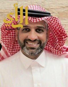 الشهراني مديرا عاما للشؤون لصحة جازان