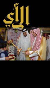 بلدية بيشة تنظم مهرجانها الأول للأسر المنتجة والحرف اليدوية