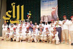 الفهد يرعى الحفل الختامي لمسابقة القارئ المميز على مستوى مدينة الرياض