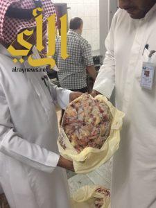 بلدية حفر الباطن تتلف أكثر من 70 كلجم من اللحوم الفاسدة