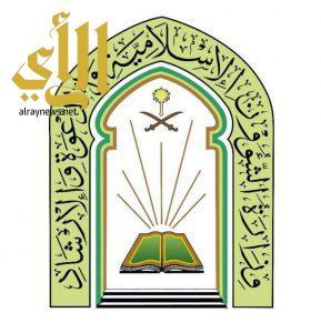 """دور معلمي حلقات القرآن في إصلاح المجتمع """" محاضرة دعوية في جازان غداً"""