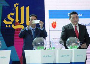 قرعة البطولة العربية لكرة القدم