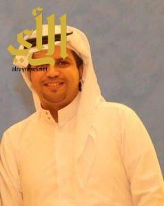 صالح آل غانم مديراً للقطاع الصحي الخاص بوادي الدواسر