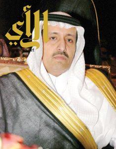 الأمير حسام بن سعود : أعتز بالثقة الملكية الغالية وسأبذل قصارى جهدي من أجل كل ما يخدم أبناء المنطقة