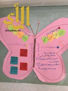 برنامج تطوير مهارات التحصيل الدراسي بتعليم مكة ينفذ برنامجا لتجويد الاختبارات