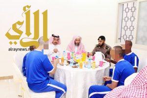 الشهراني يشارك أبناء دار الملاحظة الاجتماعية بأبها الافطار الجماعي