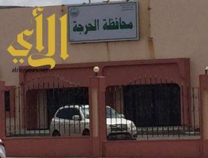 محافظة الحرجة تكتسي حلتها الجديدة