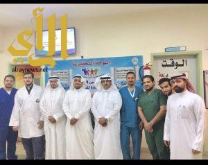 أطباء الزمالة يطلعون على تجربة تعليم مكة في برنامج المدارس المعززة للصحة