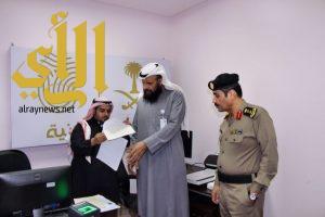 إفتتاح مكتب للأحوال المدنية بسجن الباحة