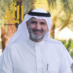 أمر ملكي : بتعيين الدكتور نبيل كوشك مديراً لجامعة الباحة بالمرتبة الممتازة