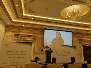 اللجنة الفنية للإستراتيجية العربية للإيدز تعقد إجتماعها الثالث في الرياض