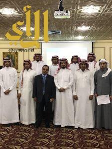"""فرع الهيئة السعودية للمهندسين بالباحة يختتم دورة """"إدارة تقنية ومتطلبات الأبنية الخضراء"""""""
