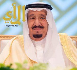 الملك سلمان يوجه بتقديم إجازة عيد الفطر المبارك لموظفي الدولة إلى العشرين من رمضان