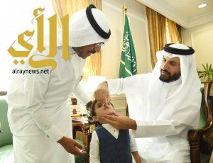 وكيل إمارة جازان يدشن حملة التطعيم ضد شلل الأطفال