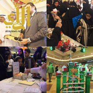 المستشفى السعودي الالماني تكرم مدير الشؤون الصحية بالمدينة في يوم الخليجي لحقوق المريض