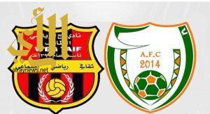 ألمع يلتقي وج في ال26 من جماد الأولى بمدينة أبها في مباريات الذهاب