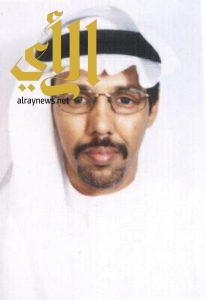 السعودية تشارك في إضافة مرجع طبي عالمي في استخدامات الليزر