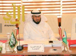 بحضور ممثل المملكة مدير تعليم مكة المجلس التنفيذي للألكسو يختتم أعمال دورته السابعة