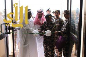"""العميد """"الفهادي"""" يفتتح مركز أمن المنشآت بالشركة السعودية للكهرباء بأبها"""