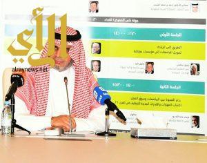 العيسى: رعاية الملك سلمان للمعرض والمؤتمر الدولي للتعليم العالي هي تشريف لكافة منسوبي التعليم