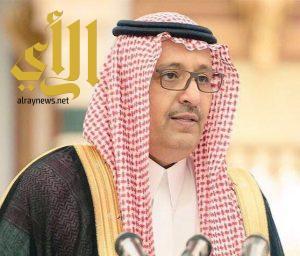 أمير الباحة : يشكر ولي ولي العهد على تبرعه بمليوني ريال للجنة الوطنية لرعياة السجناء بالباحة