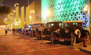 25 الف زائر لفعاليات نهاية الأسبوع الماضي في الرياض