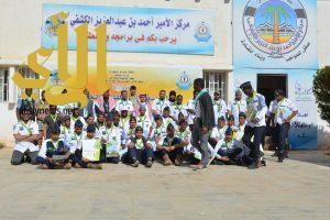 اختتام الدراسة الأولية للقادة الكشفيين بمركز الأمير أحمد بن عبدالعزيز الكشفي