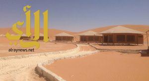 هيئة السياحة تطرح مزايدة للاستثمار في المخيم البيئي بمحمية عروق بني معارض بنجران